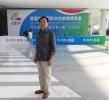 小篆书法家张殷实作品亮相首届中国国际文化旅游博览会