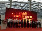 第十届中国(深圳)国际生态农业暨食品博览会于10月9日在深圳会展中心举行