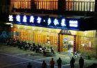 访谈-南充健康厨方:乡私菜中餐厅负责人 邓雄