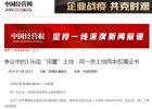 广州番禺石岗东村136亩集体土地被指未经合法程序被侵占引争议
