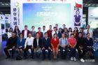 港华集团北欧医疗亮相第22届中国国际高新技术成果交易会
