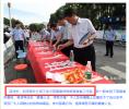 河南息县:6.26国际禁毒日 上演宣传闹剧