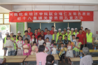 河南牧业经济学院:社会实践进农村助力精准扶贫
