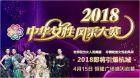 """据说很多杭州""""女神""""都来参加这个活动,更有欧洲四国游等你赢"""
