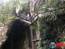 记:浙江永康市龙川学校中秋节芙蓉峡之行(图文)