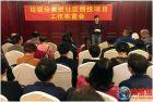 浙江永康科普志愿者协会开展垃圾分类宣导员培训(图文)