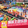 多人一起去蹦床公园能玩什么?