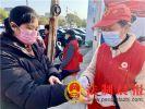 """永康红十字迎新春""""救""""在身边、爱相""""髓""""共享健康活动"""