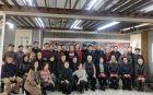 《杭州市收藏协会当代书画专业委员会》成立
