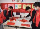 """聊城市民政局联合开展""""迎新春、赠春联、送祝福""""主题党日活动"""