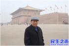 同一腔热血 同一个梦想--XAAC中国古代冷兵器研究会印象