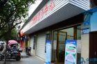 四川南充顺庆区税务局西城分局在解放街社区开展降费减税进社区工作