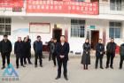 节前慰问贫困户 结对帮扶暖人心 :最新资讯-中国众识网