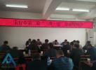 四川阆中宝台乡春季攻势再掀高潮:中国众识网-资讯