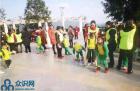 """仪陇金城镇禹宫幼儿园举行""""民间亲子运动会""""(图)"""
