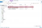 C4DR21安装包+安装教程(win破jie版)