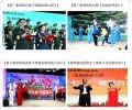 第七届全国禁毒普法宣传教育公益主题晚会在京举行