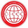 昆仑决加入中国国际文化传播中心,助力中外武术文化交流