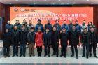 湖南隆回举办首届小沙江金银花特色产业小镇推介会