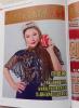 全球最美空姐大赛常务主席巴显静女士荣登《影响力品牌》杂志