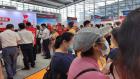 众多知名企业携创新产品入驻第十一届深圳健康展