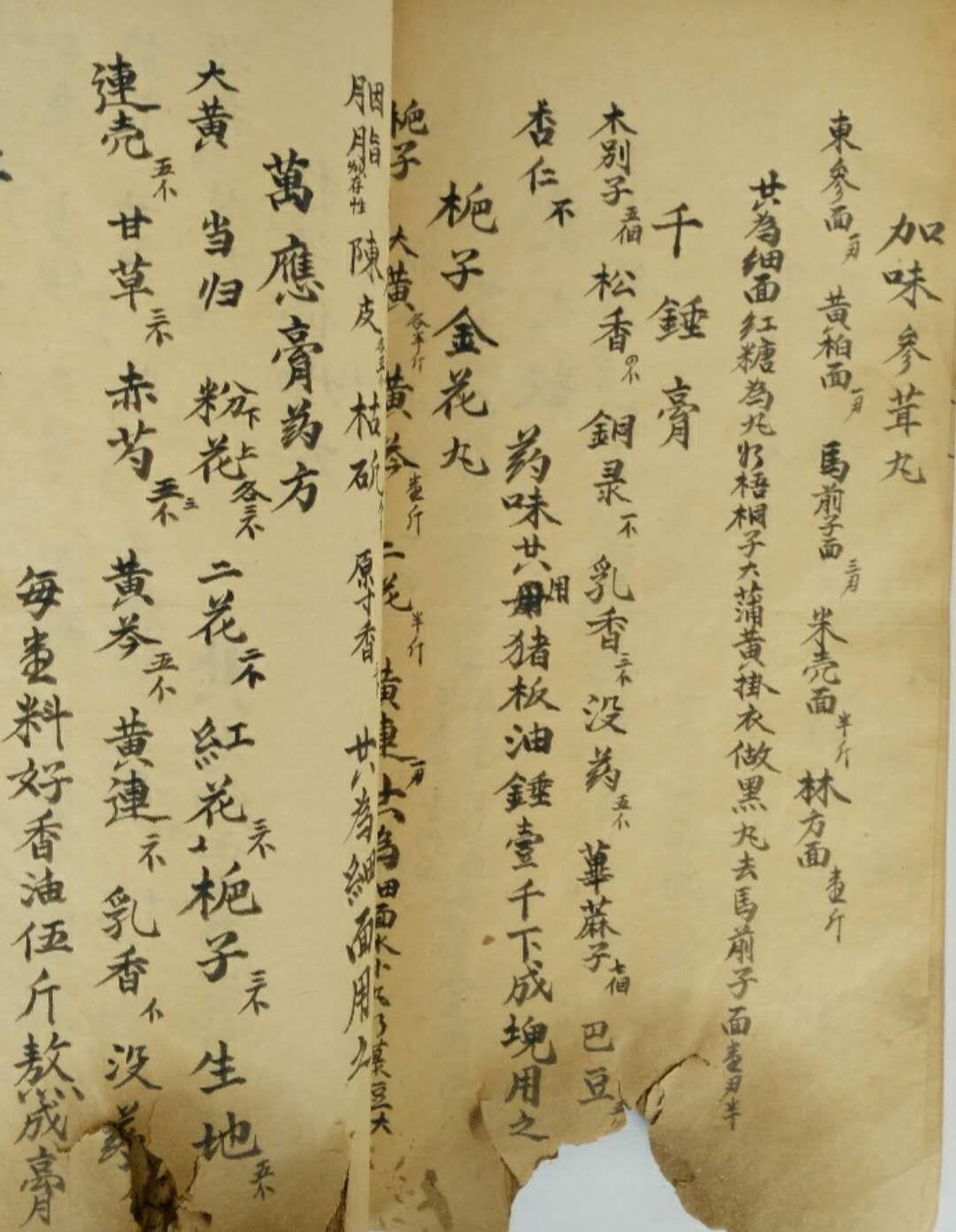 兰州牛肉面文化文章用图 (4).jpg