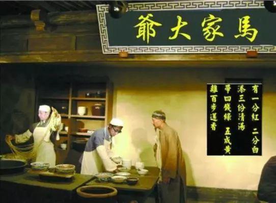 兰州牛肉面文化文章用图 (1).jpg